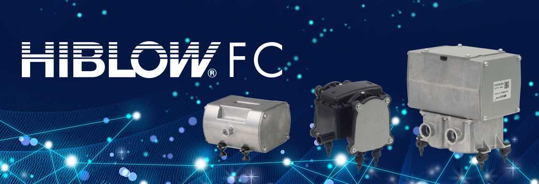 hiblow-fc 燃料電池
