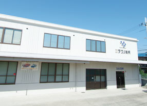 Techno Takatsuki Head office