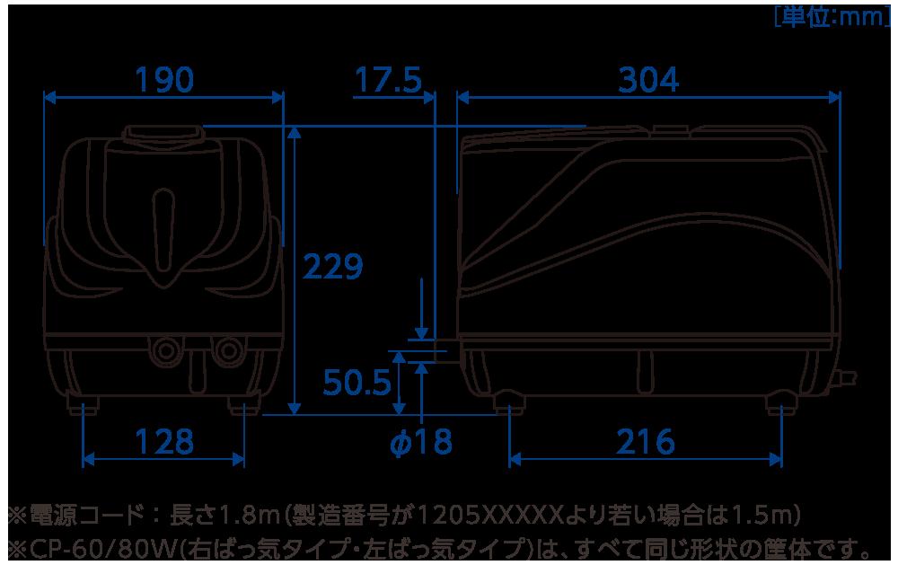 テクノ高槻 ブロワ CP-60W CP-80W 外形図 寸法図